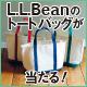 �y9�����w�ǎҌ���zL.L.Bean�g�[�g�o�b�O3�F�o��