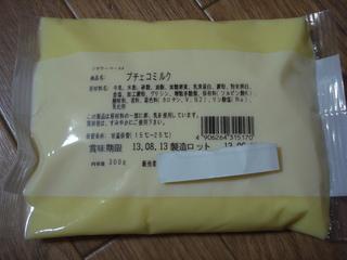 DSC08332.JPG