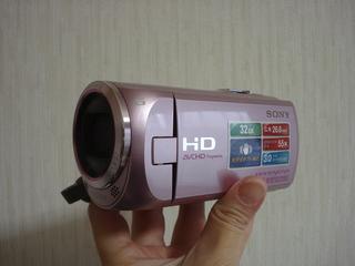 DSC09545.JPG