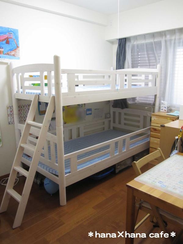 二段ベッド購入♪   *hana×hana cafe*   サンキュ!主婦ブログ 料理