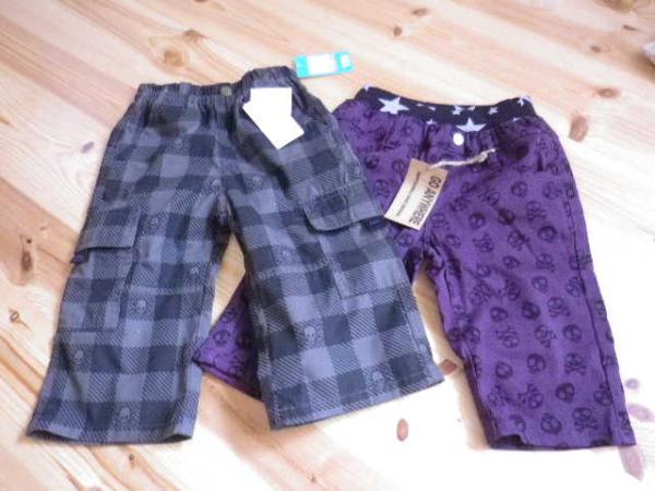 e14e69c9b4471 子どもファッション (2) - シンプル好きママと年子兄弟の毎日 - サンキュ ...