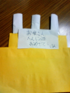 NEC_1436.JPG