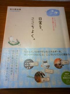 NEC_1559.JPG