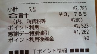 IMG00208.jpg