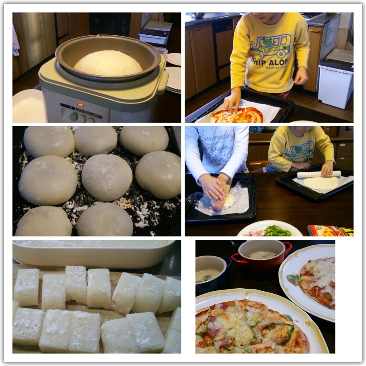 d4e338b4154b6 自己紹介 - 家族の笑顔が元気のミナモト☆ - サンキュ!主婦ブログ 料理 ...