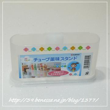 tray5.jpg