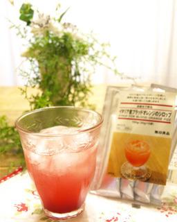 ブラッドオレンジシロップ1.jpg