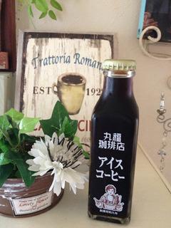 丸福コーヒー1.jpg