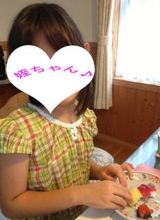 寿司グミ5.jpg