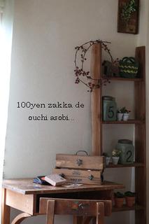 木箱1.jpg