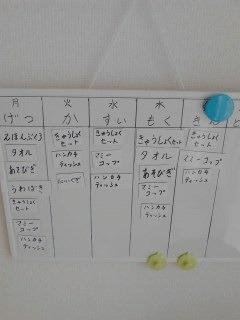 0921幼稚園収納2.jpg