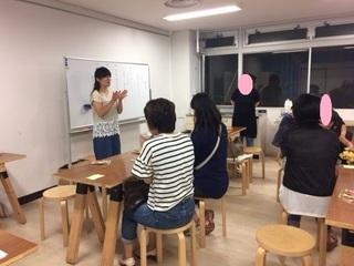2017.6.10おしゃべり会(2).jpg