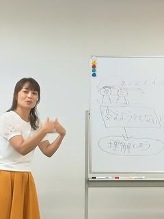 H30.7.7青谷先生講座.jpg