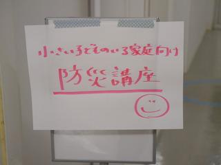 P1010988.JPG