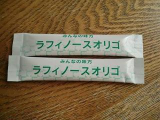 2月22日ラフィノースオリゴ (3).JPG