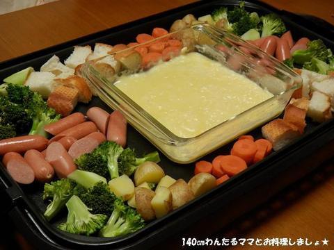 チーズフォンデュ (3).JPG