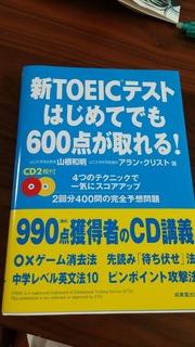 20160831_175840.jpg