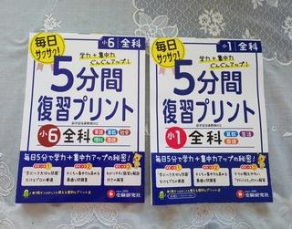 19-02-02-10-23-16-469_deco.jpg