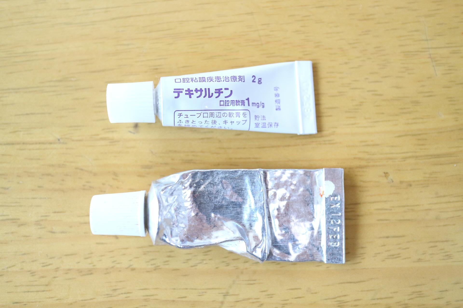 口腔 軟膏 デキサルチン 用 ケナログ口腔用軟膏が販売中止になる理由と代替薬