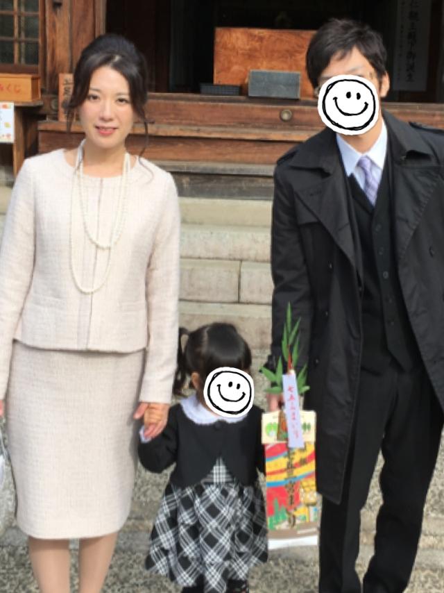 白のスーツスカート 入学式 パール キレイめ