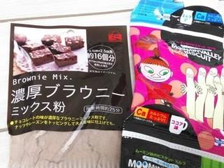 konchu_DSC_0065.jpg