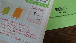 DSC_2365.JPG