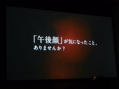 CIMG0878.JPG