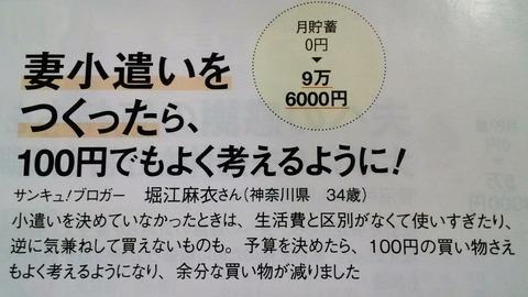 P_20170219_231611.jpg