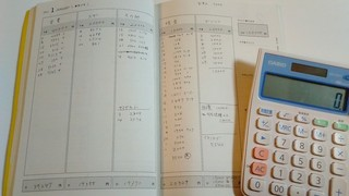 KIMG4304.JPG