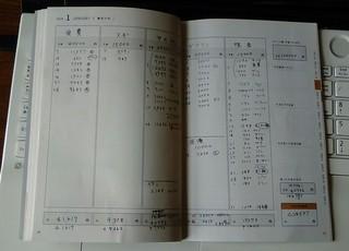 KIMG6948.JPG