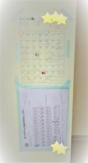 KIMG7746 (1).JPG