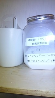 DSC_3849.JPG