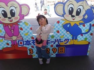 DSC_5811.JPG