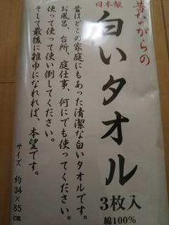 DSC_6114.JPG