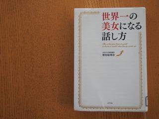 P1160768.JPG