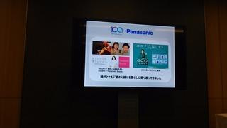 DSC_4117-76ad0.JPG