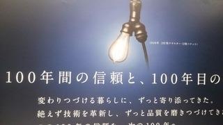 DSC_4118.JPG