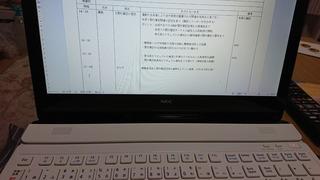 DSC_2350-71294.JPG