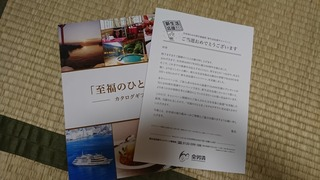 DSC_3790.JPG