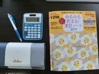 CIMG5435.JPG