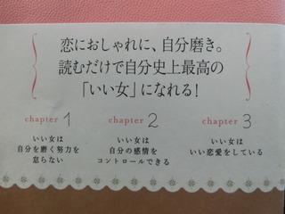 CIMG5587.JPG
