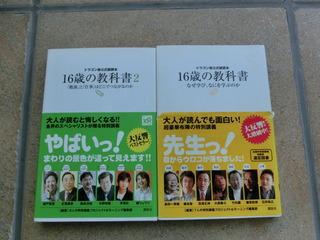 CIMG5691.JPG