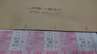 KIMG0491.JPG