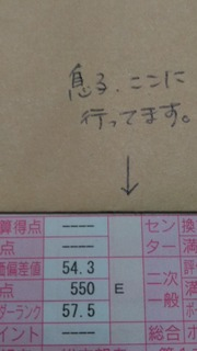 KIMG0493.JPG