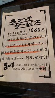 KIMG0607.JPG