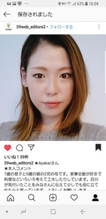 Screenshot_20180824-160424_Instagram.jpg