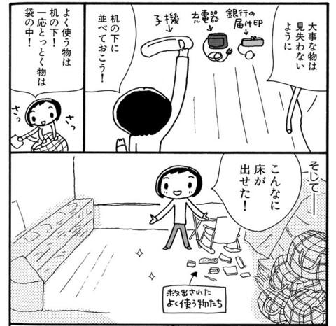 紙焼き5 (2).jpg