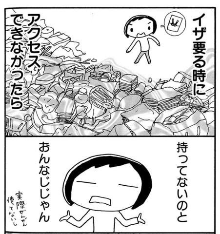 紙焼き6 (2).jpg