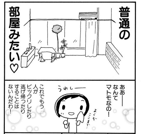 紙焼き8 (2).jpg
