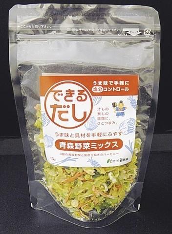 できるだし青森野菜ミックス (2).jpg